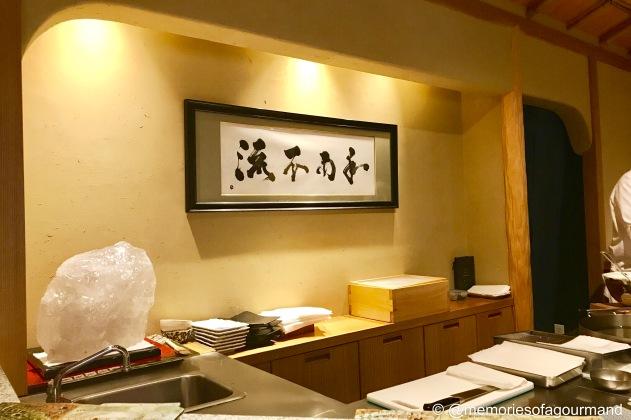 Chef counter at Tempura Matsui