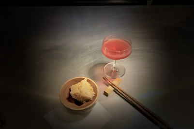 Shake: Pomegranate | Cake: Black Walnut, Mace